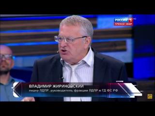 Жириновский об образовании и ЕГЭ. Снова отжигает!