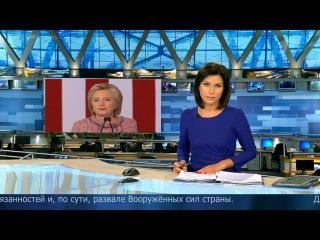 """СРОЧНО! Грубая фальсификация """"прямой трансляции"""" Хиллари Клинтон!"""
