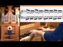 Bach, BWV 847, WTC 1 No.2 Prelude in C minor, Pipe Organ バッハ平均律クラヴィーア曲集1-2番 前奏曲 ハ短調 パ