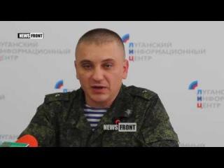 Киевская хунта перебросила под Старобельск 150 боевиков с иностранным оружием, - Народная милиция