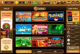 Обыгрывание интернет казино
