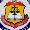 Юридический Факультет КГУ
