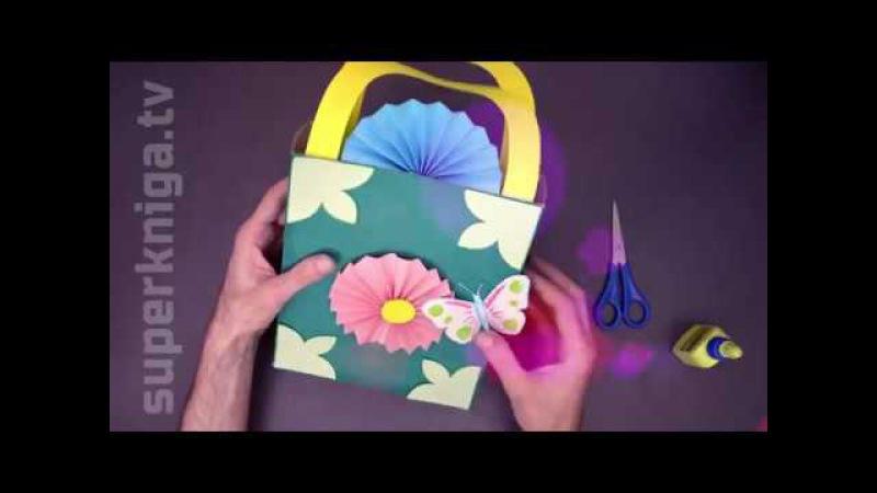 Відео для дітей Поробка Гарненький кошик з коробки