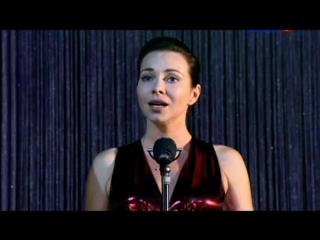 Екатерина Гусева- Звездочка моя