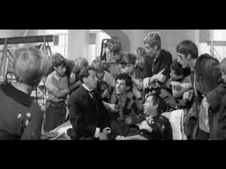 Республика ШКИД. (1966).