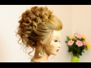 Curly hairstyle for long medium hair. Wedding prom updo.
