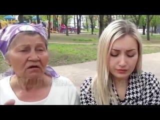 Голодная вата требует украинские пенсии