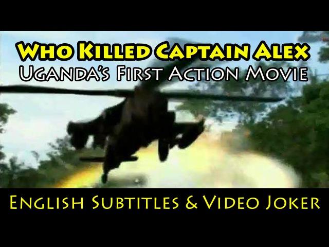Who Killed Captain Alex Ugandas First Action Movie (English Subtitles Video Joker) - Wakaliwood