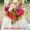 Свадебный салон Зеленоград Свадебные платья