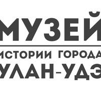 Логотип Музей истории ГОРОДА Улан-Удэ