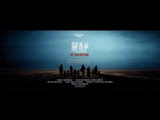 Демо : Карта спасения .Полнометражный документальный фильм с игровыми сценами. Map of Salvation