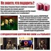 === MUZ-SHOW ПРОДЮСЕРСКИЙ ЦЕНТР Игоря ГОЛД ===