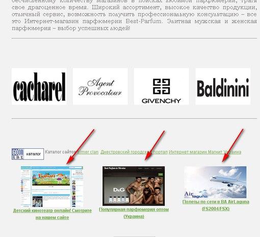 Сайты бесплатного размещения ссылок сайт для автотранспортной компании