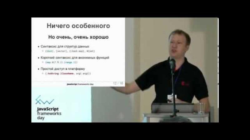 конференция программистов. самый уматный доклад