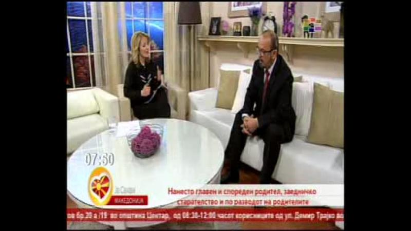DIVORCE DOES NOT MEAN TERMINATION OF PARENTING Guest Dragi Zmijanac TV SITEL