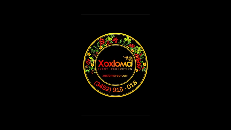 Xoxloma Event Production