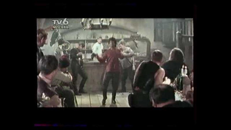 Танец Яшки-цыгана из кинофильма Неуловимые мстители
