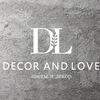 Decor&love - оформление свадеб, цветы, букеты