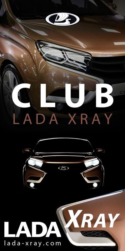 5333ebc61738 Lada Xray | Лада Иксрей | ВКонтакте