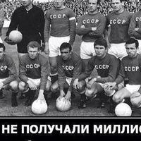 ДмитрийКалашник