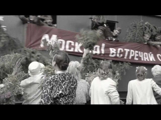 Московская сага Тучи в голубом