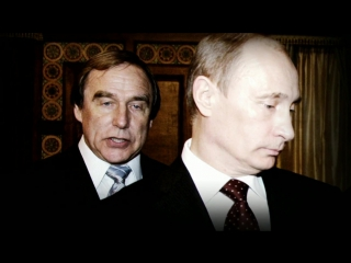BBC Panorama: Налоговый рай для богатых (премьер Исландии, Путин и Ролдугин)