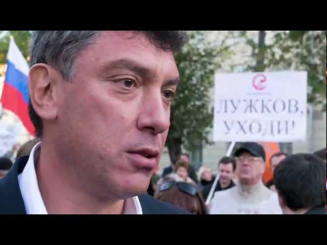 Немцов опустил Навального