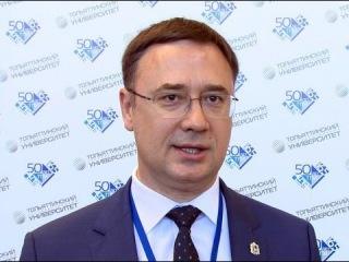 Комментарий: Д.Горбунов, зам. министра эконом.развития, инвестиций и торговли Самарской области