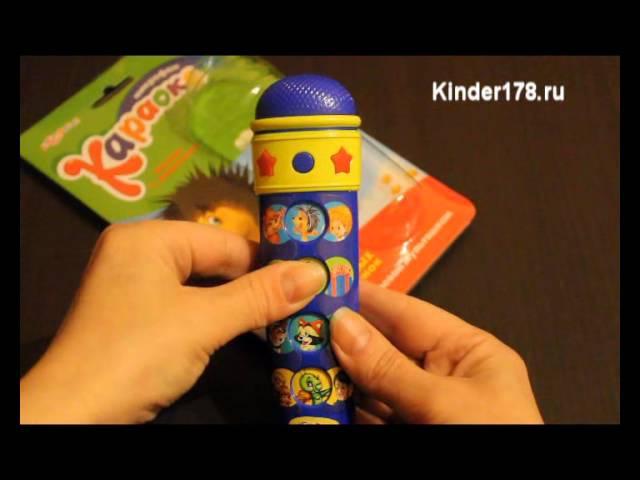 Караоке микрофон Песни В Шаинского Азбукварик Видео обзор
