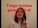 Видеоуроки испанского языка Querer Desear Tener ganas de