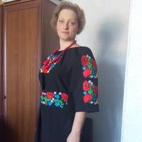 Natasha Kodinets
