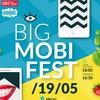 MobiFest|Томск|TheDoorsBar|19.05.16
