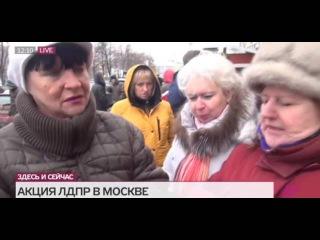«Обманули! 300 рублей обещали». В Москве начинаются митинги КПРФ и ЛДПР.