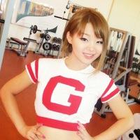 Lina Kim