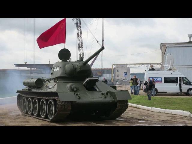 75-летие БТРЗ, проезд Т-34