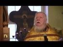 Димитрий Смирнов Проповедь на Неделю 26 ю по Пятидесятнице Рождественский пост