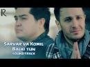 Benom guruhi - Balki tun   Беном гурухи - Балки тун (soundtrack)
