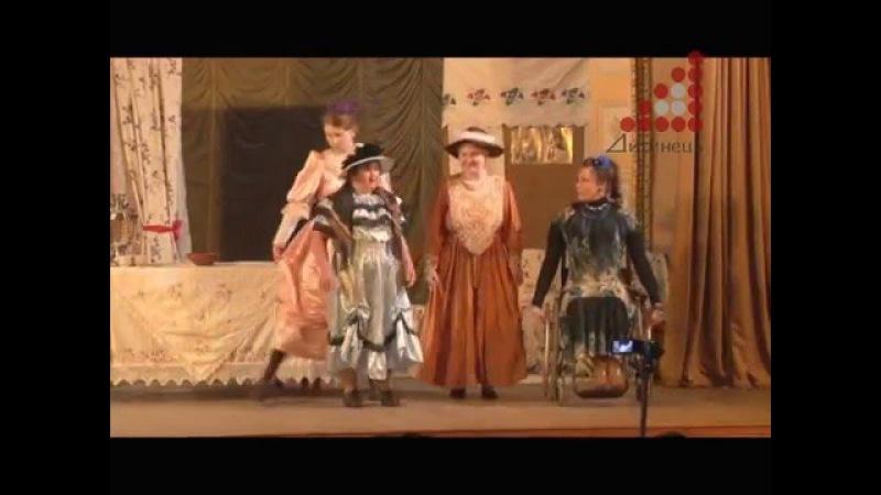 10 років театру Дивосад. Як святкували і чого досягли за декаду