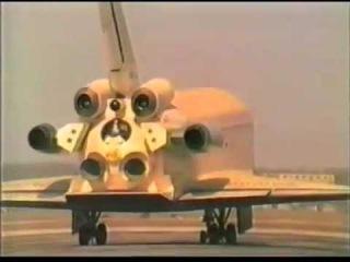 Испытания БТС-002  Самолет Аналог БУРАНа - 1986