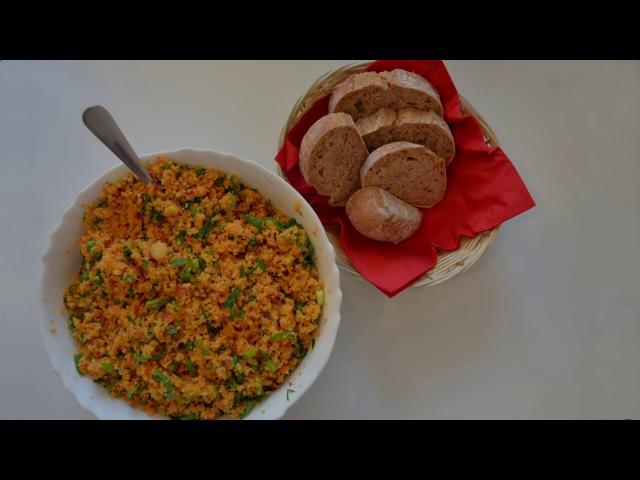 Салат из Булгура Кысыр KISIR