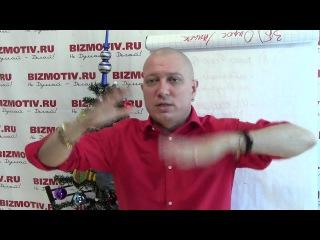 Богатый коуч 104 Как снять видео приглашение на вебинар
