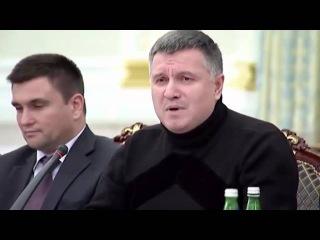 Б Б Б Б Б Аваков VS Саакашвили. Так со мной никто неразгаваривал! Аваков издевается над Саакашвили!