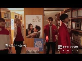 [RAW|VK][19.01.2016] Monsta X - My Love @ OST 'Good Night Teacher'