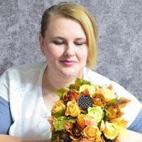 ЕленаГорелова