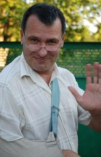 Таранов Александр
