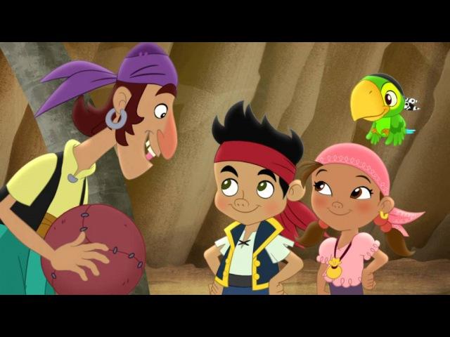Джейк и пираты Нетландии Ужасный Джек Неприятности в тоннеле сокровищ Серия 24 Сезон 3