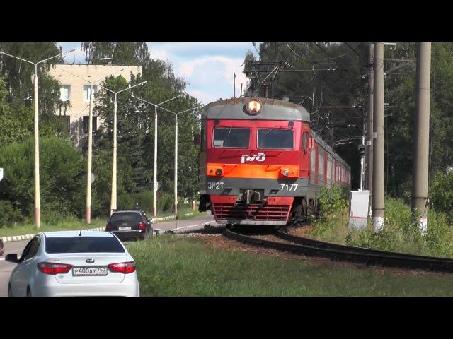 Электропоезд ЭР2Т-7177 станция Дубна