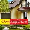 ДомкомфортУрал - Кровельные и Фасадные материалы