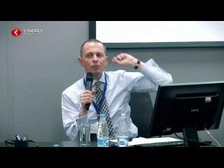 Александр Фридман Управление повседневным хаосом Методики принятия решений Школа Бизнеса СИНЕРГИЯ