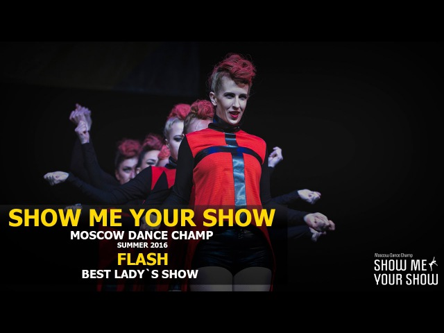 SMYS Champ Summer 2016 | Best Lady`s Show | FLASH
